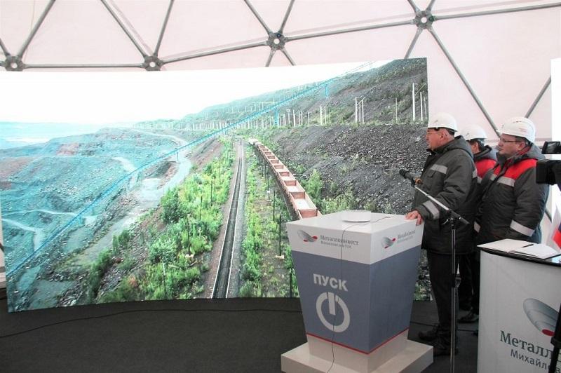 На Михайловском ГОКе (Курская обл., РФ) введен в эксплуатацию созданный на НКМЗ дробильно-конвейерный комплекс с уникальным крутонаклонным конвейером