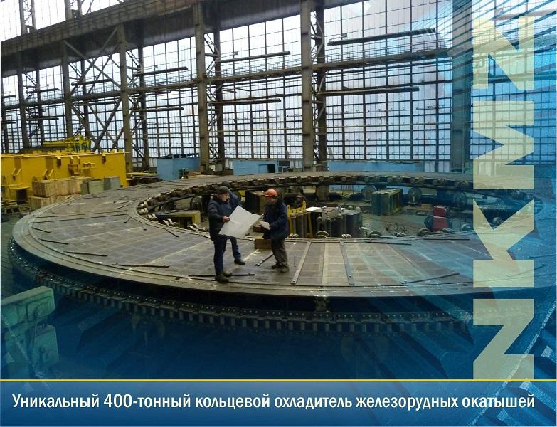 НКМЗ відвантажить Полтавському ГЗК третій охолоджувач