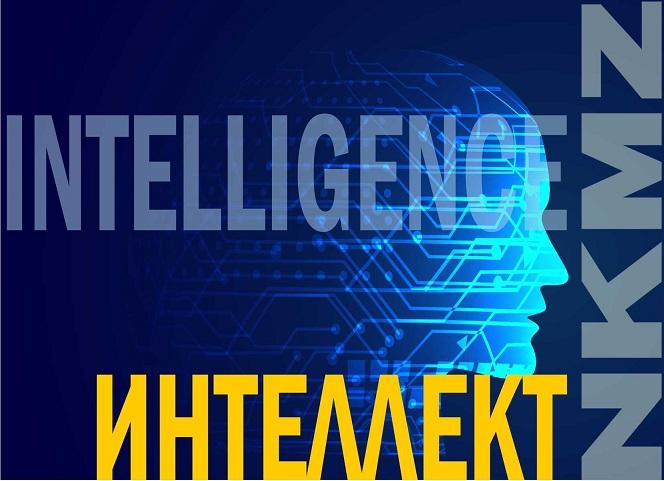 НКМЗ — единственное промышленное предприятие в рейтинге интеллектуальной деятельности предприятий и организаций Украины
