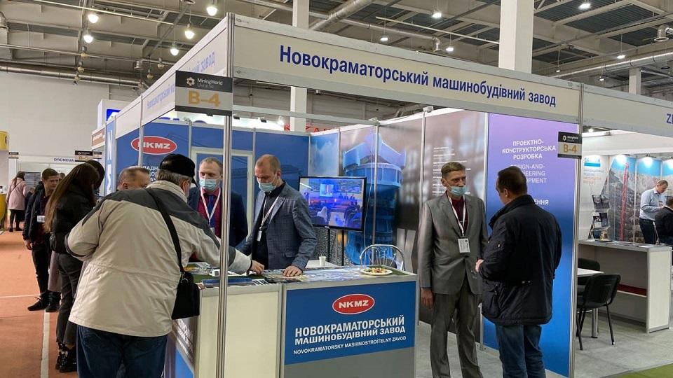 НКМЗ на виставці «Mining World Ukraine – 2021»